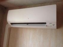 climatisation Daikin Vosges/climatisation Vosges/climatisation Daikin Vosges